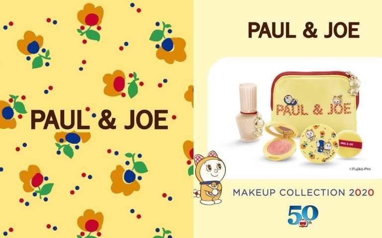 PAUL & JOE MAKEUP COLLECTION 2020哆啦A夢50週年限量美妝組1款/2,050元(價值2,850元)包括:糖瓷絲潤隔離乳S SPF15 PA+ 15ml(色號01)、 糖瓷校色珍珠蜜粉餅3g、巴黎訂製絲光腮紅4g、雙面化妝包(圖/PAUL & JOE IG)