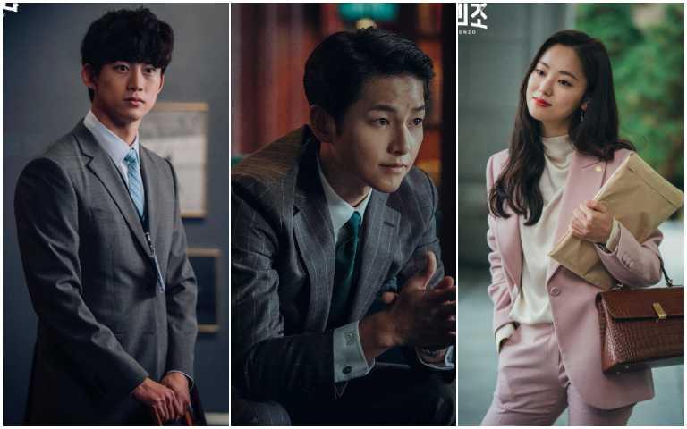 (圖/翻攝自tvN)