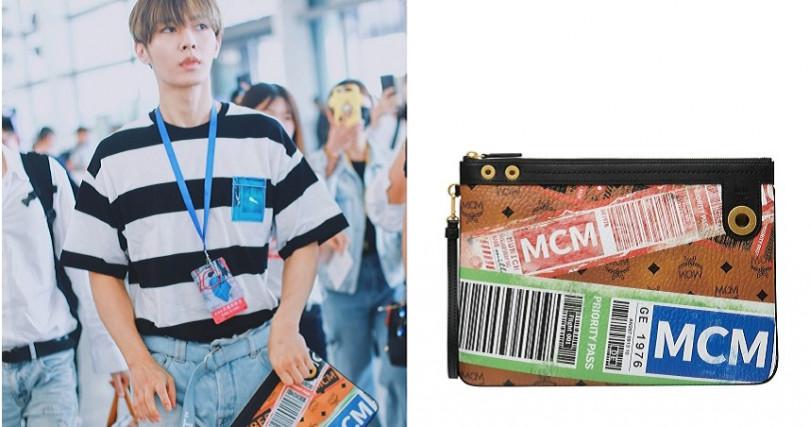 炎亞綸則是在機場被抓『包,正是MCM_空運標籤手拿包/15,500元。(圖/品牌提供)