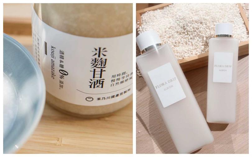 (左)日本現在當紅的健康好喝飲品米麴甘。(右)ALBION白神之露80ml/2,300元;160ml/4,100元(圖/翻拍至網路、黃筱婷攝影)