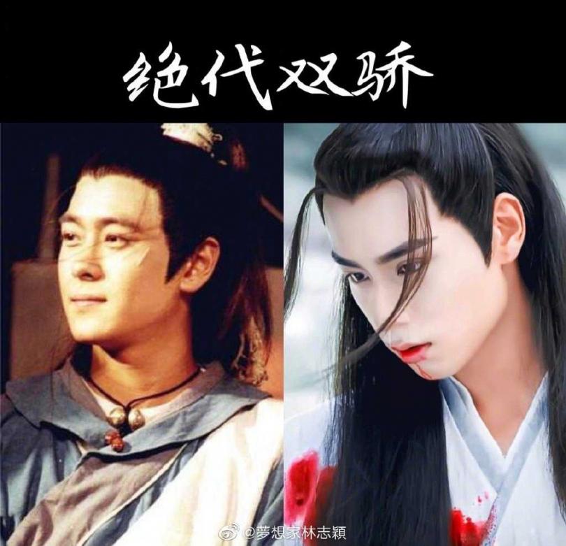 林志穎在微博上發文支持新版《絕》劇。(圖/翻攝自微博)