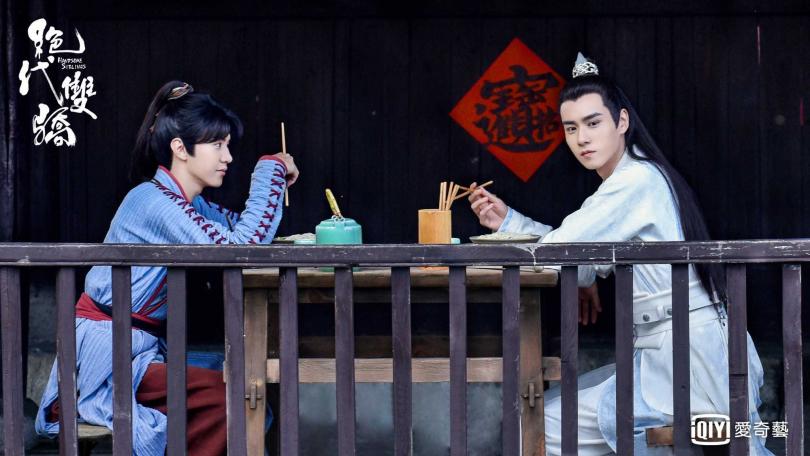 《絕代雙驕》第7版由胡一天與陳哲遠主演。(圖/愛奇藝台灣站提供)