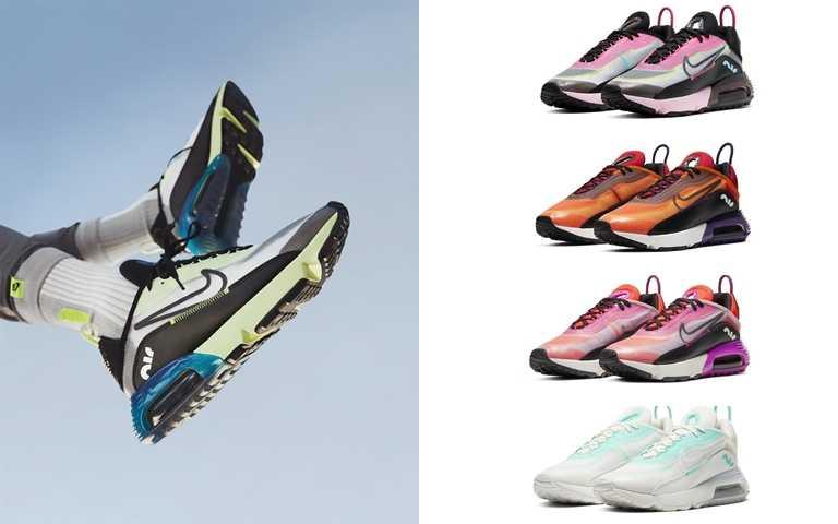 Nike Air Max 2090 全新配色現已陸續透過Nike.com 以及指定零售店點販售。(圖/NIKE)
