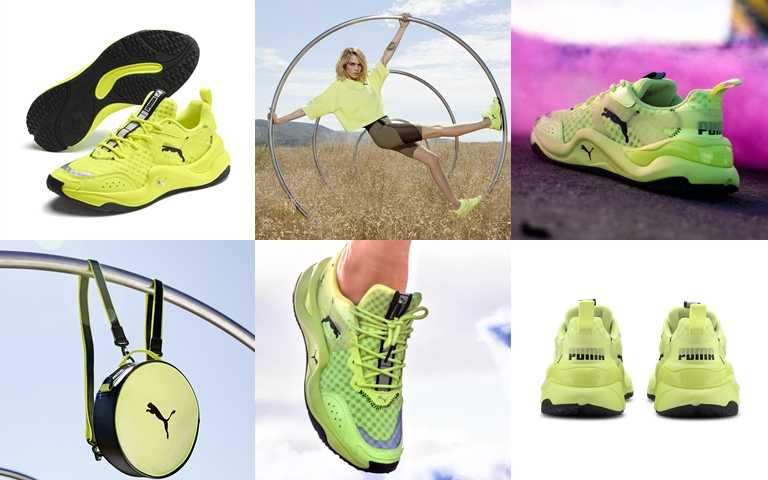 PUMA Rise空靈系美鞋建議售價NT3,280。(圖/PUMA)