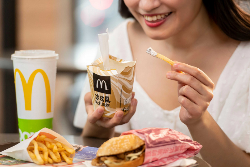 圖片來源:麥當勞