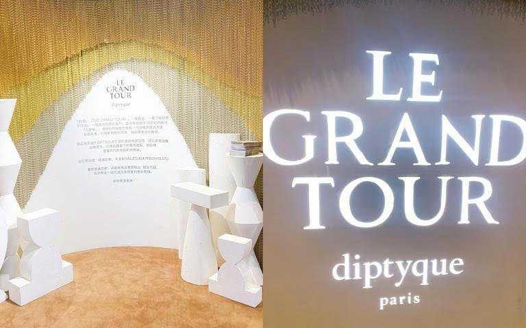 「LE GRAND TOUR壯遊香氛特展」活動,就在9/2~9/15日新光三越信義新天地A11一樓舉辦。(圖/吳雅鈴攝影)