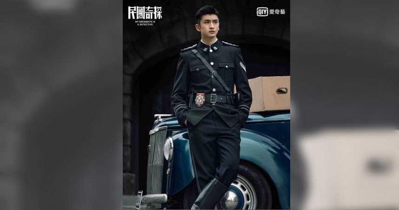 張雲龍劇中飾演探長喬四爺。(圖/愛奇藝台灣站提供)