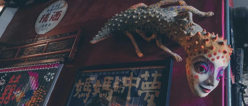 圖片來源:Mad Art : King Lin