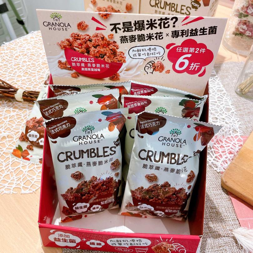 Granola House推出「黑醋栗蔓越莓」與「法式巧克力」兩種口味,即日起於全家便利商店全新上市,單包售價$35,上市期間還有第二件6折的嚐鮮價。(圖/黃筱婷攝影)