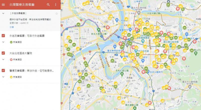 「台灣醫療友善餐廳地圖」。(圖/魏妤靜翻攝)
