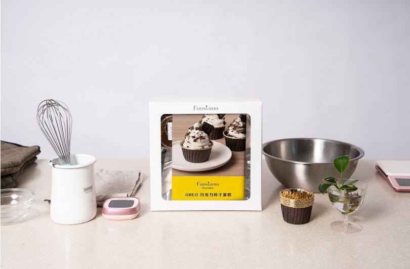 「OREO巧克力杯子蛋糕」材料包。(圖/Funsiamo提供)