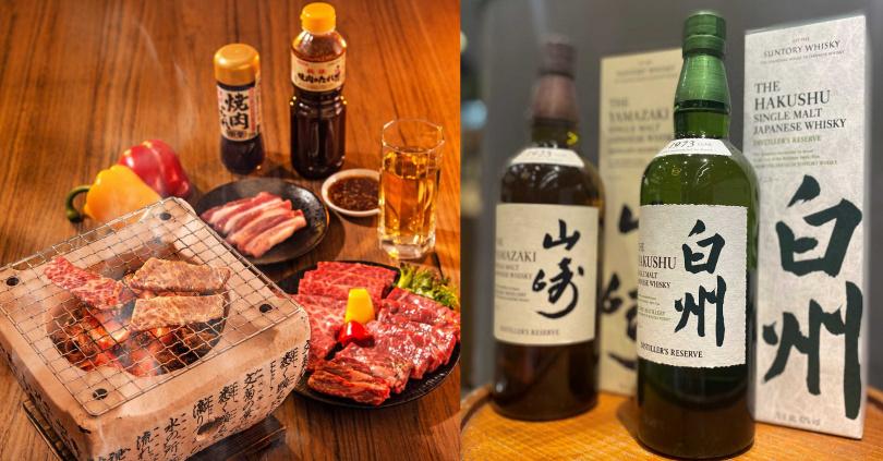 在家烤肉也能打造居酒屋氛圍,超市同步祭出限量日本威士忌「新山崎、新白州組合」,組合價4,899元。(圖/city'super提供)