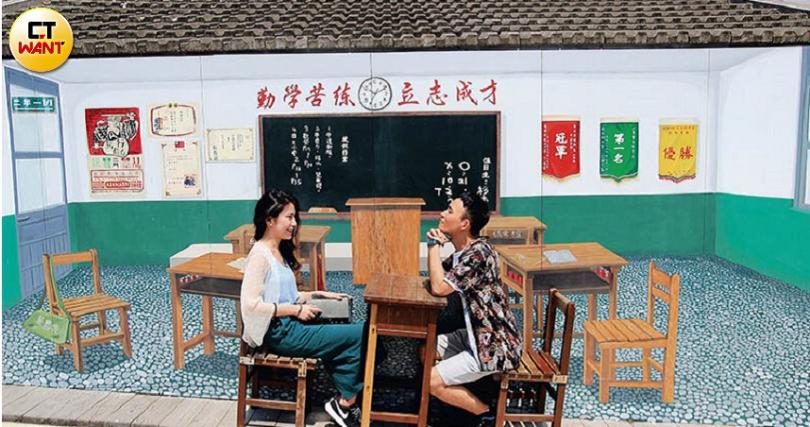 「篤行十村」的彩繪牆營造老教室的氛圍,吸引遊客駐留拍照。(圖/官其蓁攝)