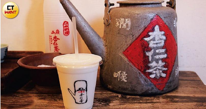 杏仁茶具有保護氣管、清肺潤喉的功效。(圖/官其蓁攝)