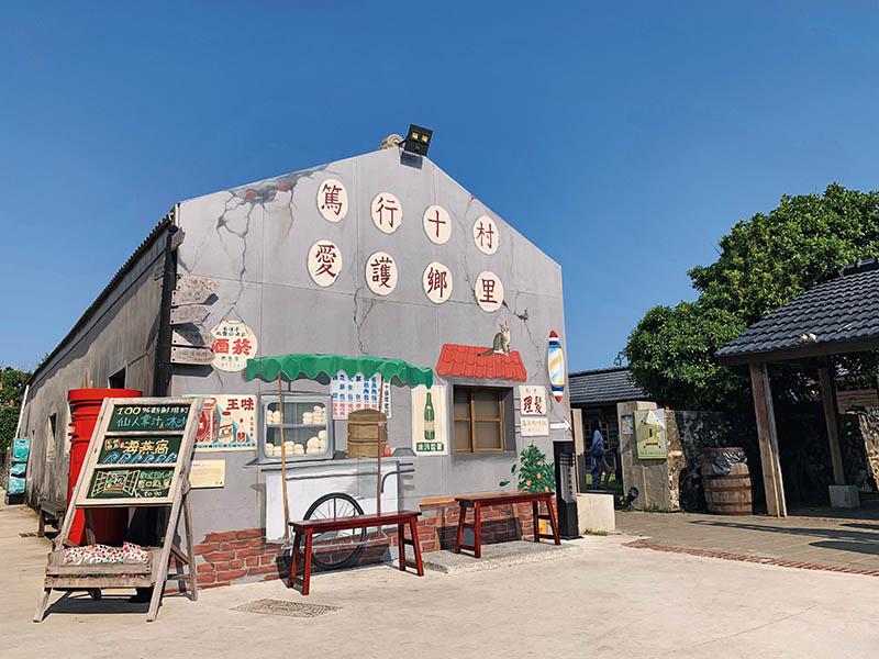 不少冰品飲料店進駐「篤行十村」園區,在炎炎夏日幫遊客消暑。(圖/篤行十村提供)