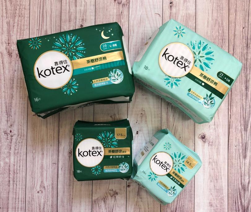 Kotex靠得住推出茶樹舒涼棉系列,有衛生棉和護墊兩種選擇,夏日再也不怕悶熱不舒適(圖/品牌提供)
