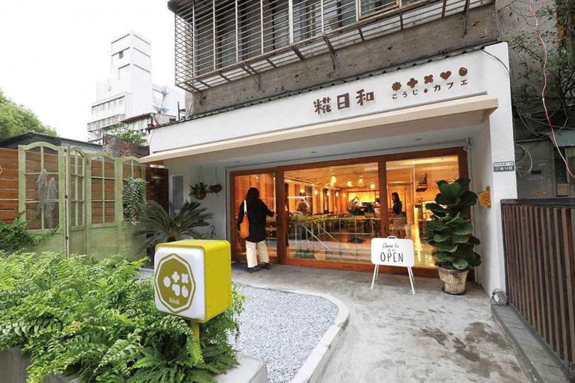店家特地尋找有庭院的空間,也呼應「米麴飲食」的天然調性。(圖/于魯光攝)