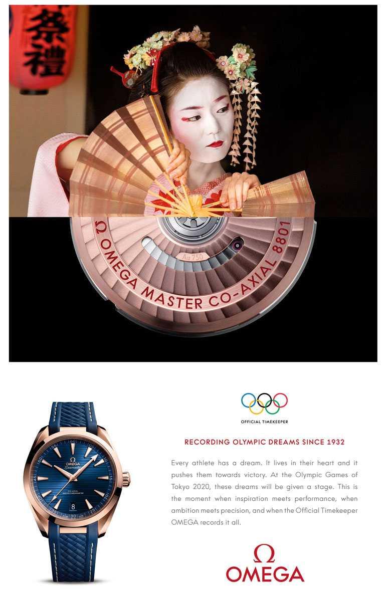 OMEGA東京2020年奧運會全球宣傳廣告,將腕錶元素與日本文化完美結合。(圖╱OMEGA提供)