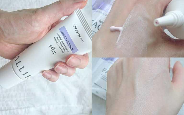 ALLIE濾鏡調色UV防曬乳(紫陽明妍) SPF50+‧PA++++ 40g/730元紫色調最適合修飾黃皮肌。(圖/IG@shirosayagram)