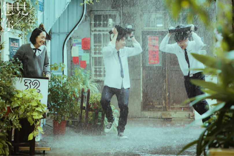 柯佳嬿、許光漢及施柏宇主演的《想見你》入圍金鐘獎六獎項。(圖/衛視中文台提供)