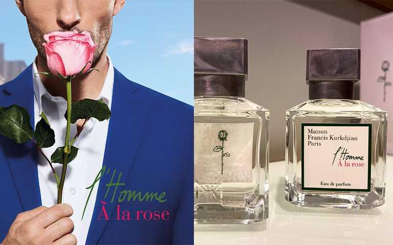 Maison Francis Kurkdjian  L'Homme À la rose 紳士玫瑰淡香精70ml/NT6,980(圖/Maison Francis Kurkdjian提供,彭靖芸攝)