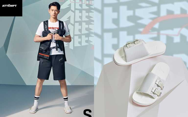 PUMA x ATTEMPT聯名系列包含多款服飾、鞋款、及機能配件,現已發售。(圖/PUMA)