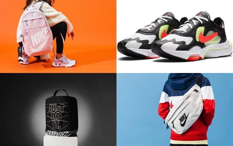 Nike主推三款造型時尚包款為周年慶滿額禮,太過超值誠意滿滿!(圖/Nike)