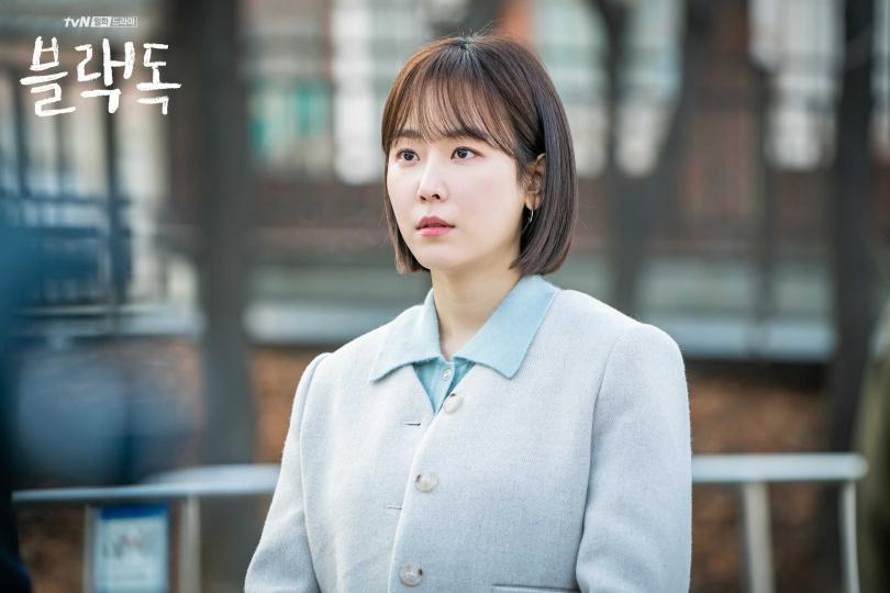 tvN《Black Dog》