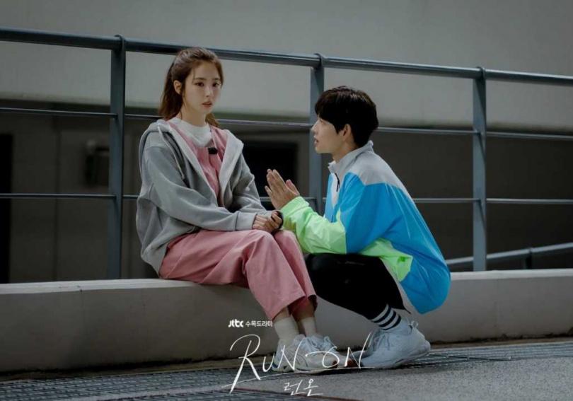 JTBC《Run On奔向愛情》