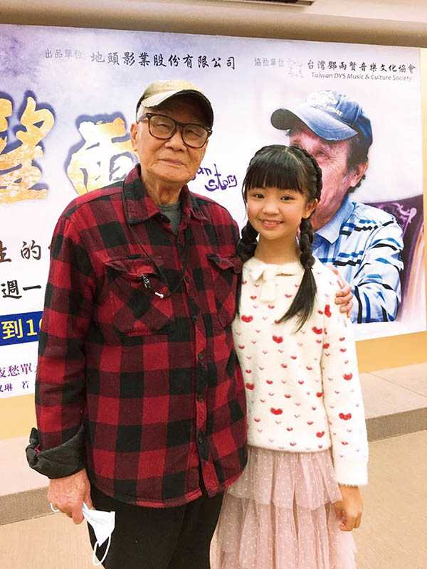 《四月望雨》導演林福地要求完美,曾有演員被他罵到哭,但吳以涵從沒有NG過。(圖/翻攝自臉書)