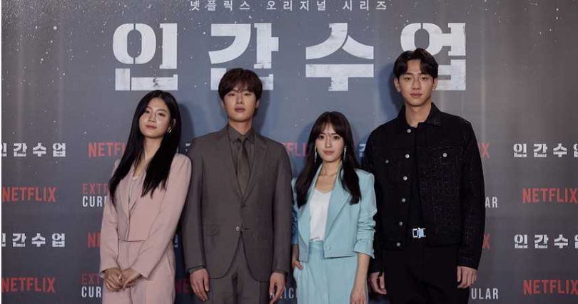 朴柱炫(左起)、金東希、鄭多彬、南潤壽今出席線上記者會。(圖/Netflix提供)