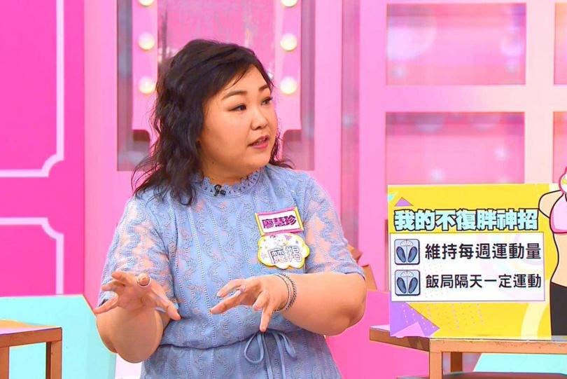 廖慧珍靠著正確的運動方式跟飲食,成功瘦身減重。(圖/TVBS提供)