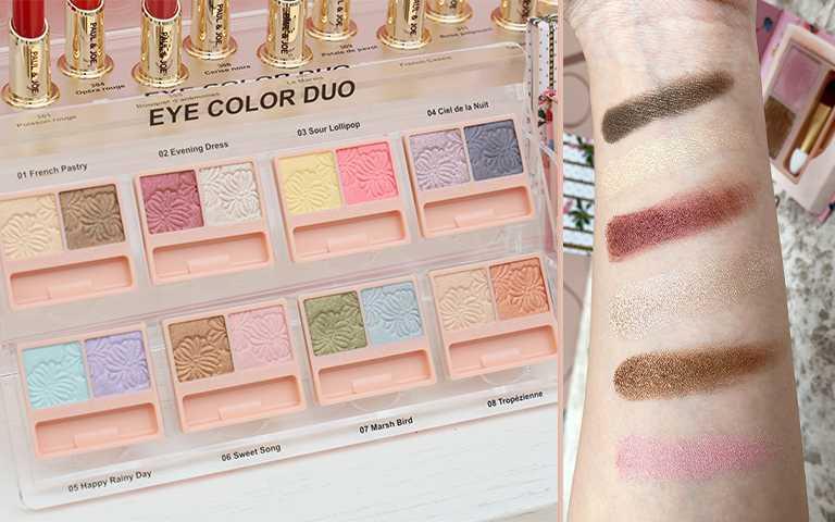 巴黎訂製雙色眼彩8款(各含2色)蕊+盒/NT1,260(圖/彭靖芸攝,Paul&Joe提供)