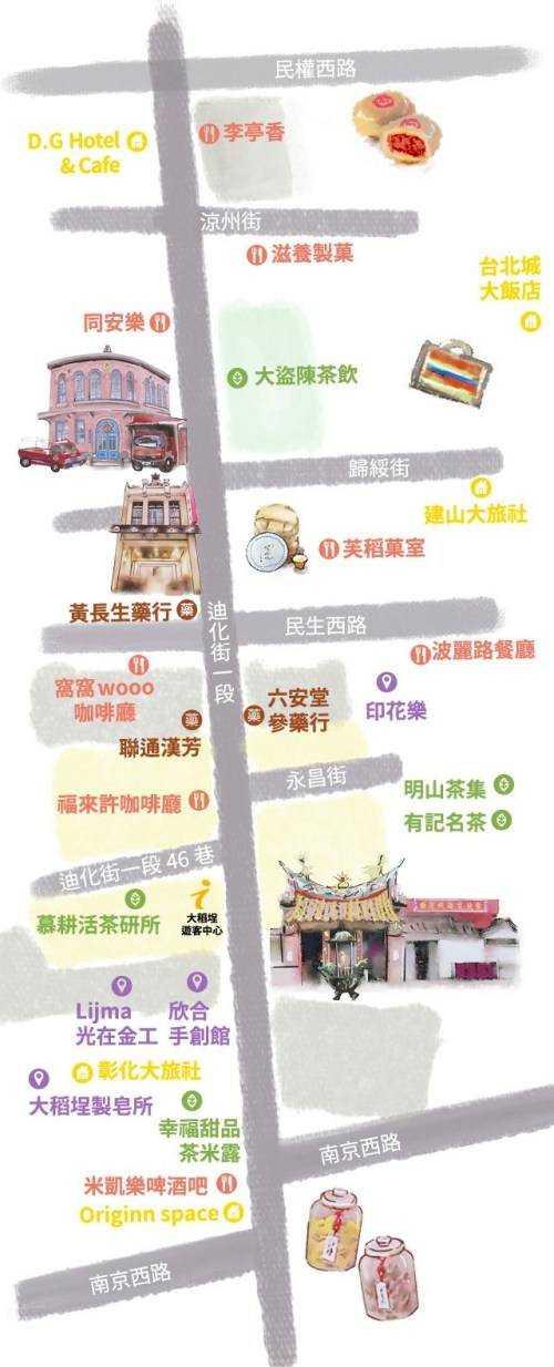 2020大稻埕情人節特別設計「浪漫約會地圖」。(圖/臺北市政府觀光傳播局)