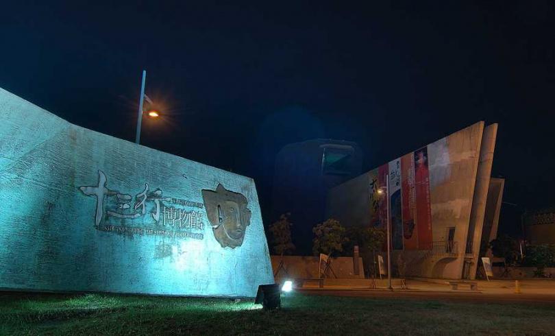 圖片來源:十三行博物館官網