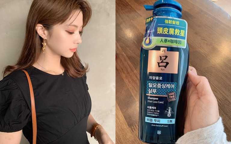 呂滋養韌髮去屑專用洗髮精400ml/389元洗後會感覺到頭皮變得潔淨又清爽,再也不怕穿黑色衣服XD。(圖/吳雅鈴攝影、IG@hirona0523)
