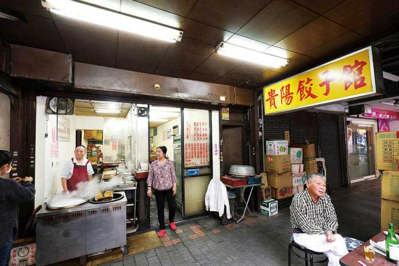 「貴陽餃子館」在萬華區有近二十年歷史,因鄰近貴陽街而以此取名。(圖/于魯光攝)