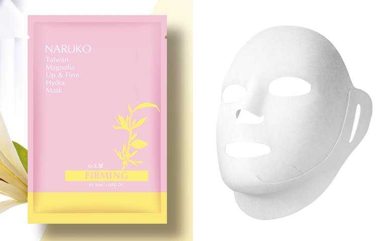NARUKO白玉蘭向上緊緻面膜 8入/399元 敷完不只能感受到緊緻感,會發現就連在意的臉部細小紋路也被淡化了。(圖/品牌提供)