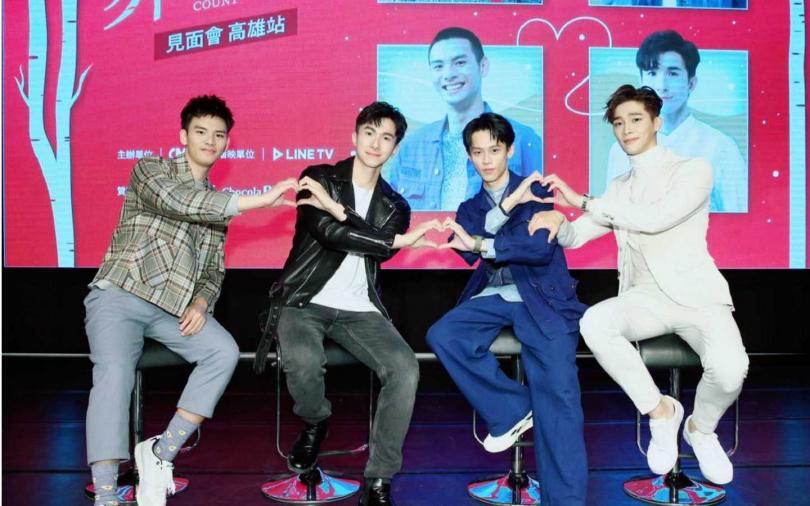 四人因《那一天》海內外爆紅,2月將去首爾辦見面會。(圖/LINE TV)