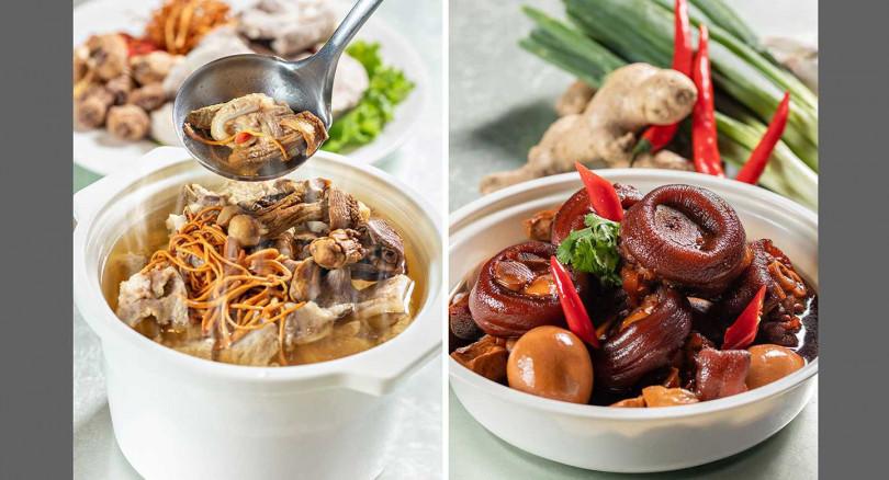 人氣煲湯「巴西蘑菇燉子排」,有助調節免疫力。右:媽媽健康安心手路菜「老滷蹄花」,Q軟入味。(圖/台北晶華酒店提供)