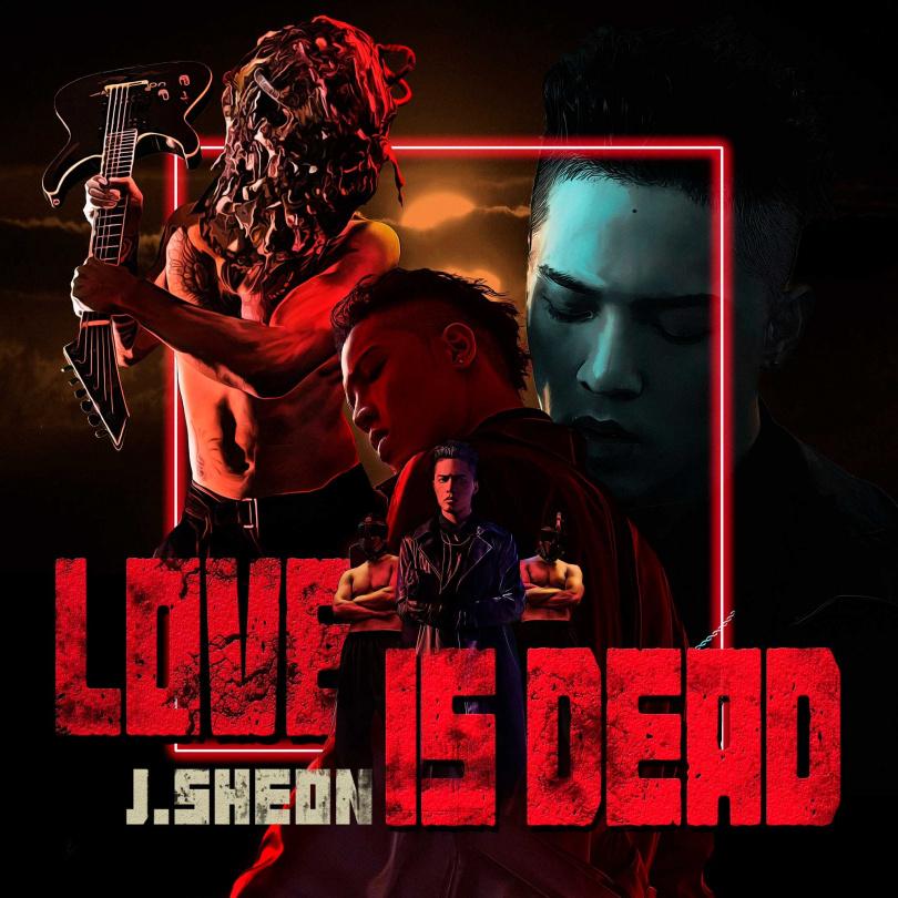 J.Sheon為新歌〈愛已死〉發揮長才,親自設計單曲封面視覺。(圖/索尼音樂提供)