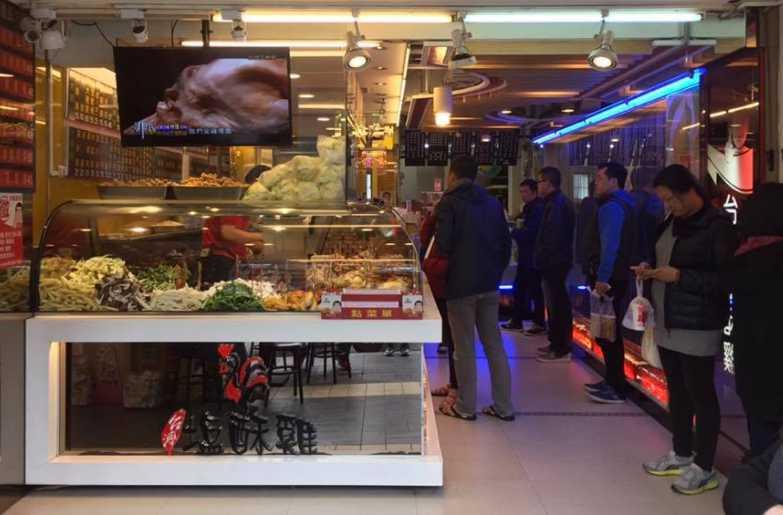 圖片來源:台灣鹹酥雞∕臉書