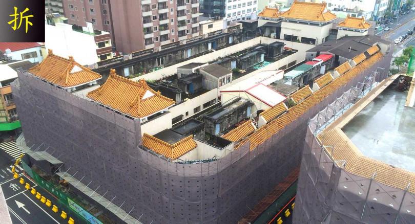 【拆樓】前身70年代中國城是最時髦商城,91年起爭取都更,105年終於拆除。