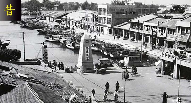 【昔日】「河樂廣場」所在50年代為運河盲段,遊船往來絡繹不絕。