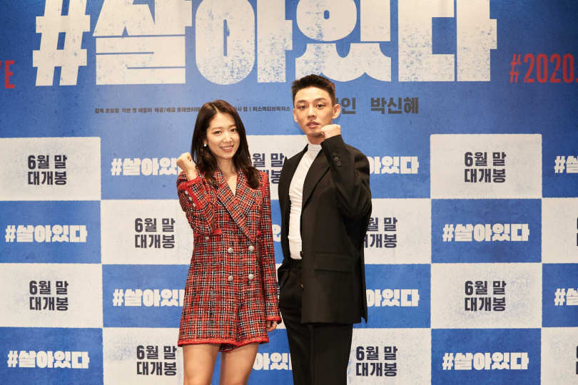 劉亞仁和朴信惠在演藝圈闖蕩多年,聊起天來相當有共鳴。(圖/Netflix提供)