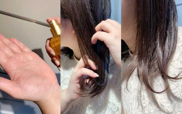 除了擦身體,別忘了順便帶一下髮尾,妳會發現亮澤感大加分!(圖/吳雅鈴攝影)
