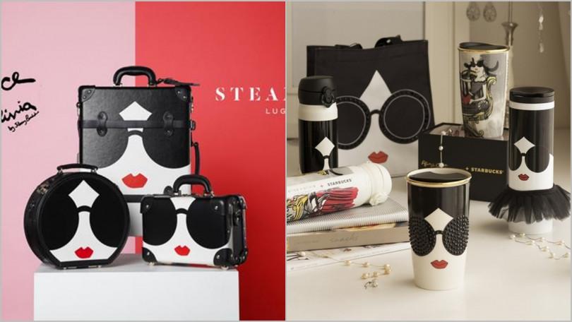 Alice+Olivia之前跟星巴克聯名推出聯名杯款,也與英國品牌 Steamline Luggage推出的旅行箱系列。(圖/擷取至官網)