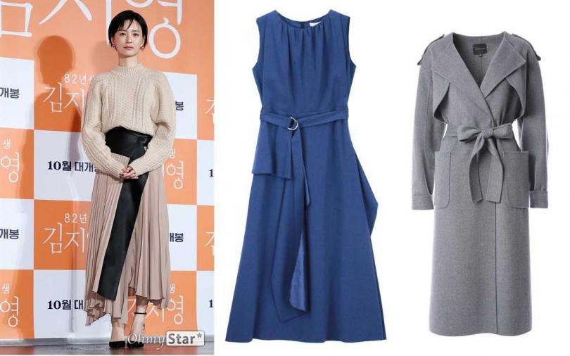 La Feta 暗礦藍緞面拼接垂墜洋裝/13,800元、MARYLING灰色大衣/33,080元。(圖/翻攝網路、品牌提供)