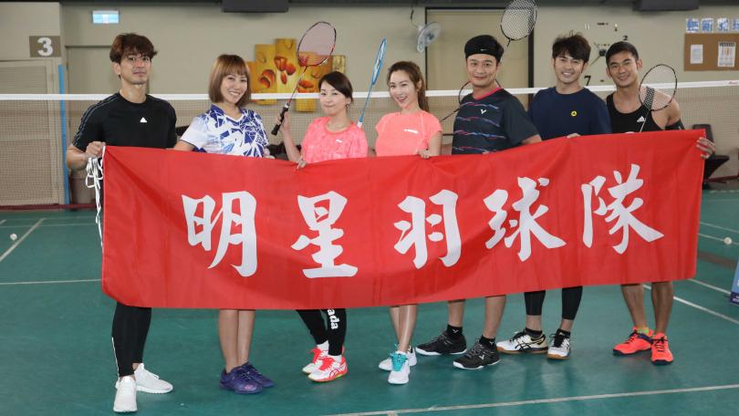 大牙、六月、曾莞婷、亮哲、林佑星、黃玉榮、潘逸安組成明星羽球隊。(圖/攝影林勝發)