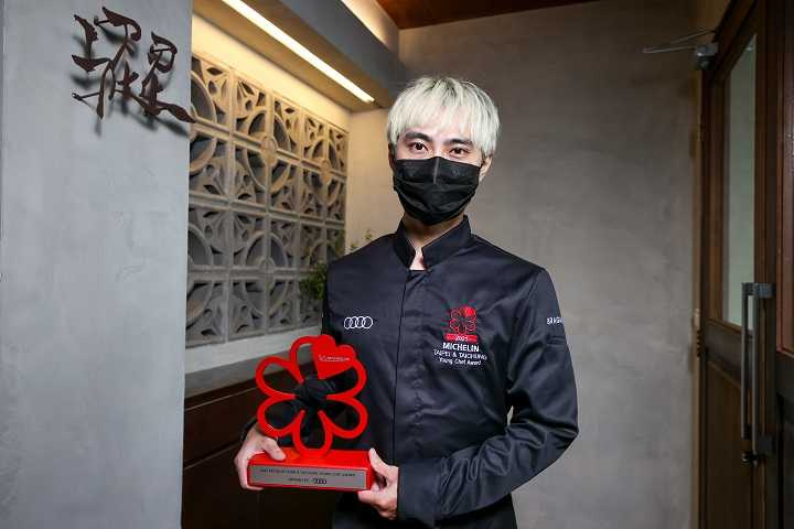 澀主廚林佾華為今年「米其林指南年輕主廚大獎」得主。(圖/米其林指南)